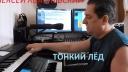 286 Алексей Квасневский