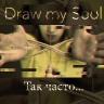 104 Draw my Soul