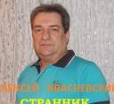 306 Алексей Квасневский