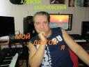 363 Алексей Квасневский