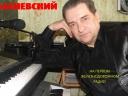 205 Алексей Квасневский