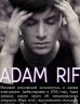 315 Адам Риф